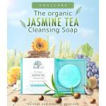 สบู่โซลแคร์ Soulcare Jasmine Tea รักษาสิวอักเสบ สิวสเตียรอยด์ 2 ก้อน ราคา 498 บาท