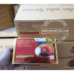 อาหารเสริมเห็ด หลินจือพลัสชิตาเกะ 30 แคปซูล 2 กล่อง ของแท้ ราคาถูก 900 บาท