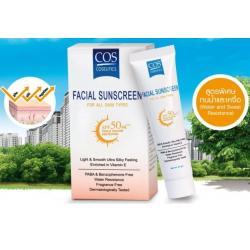 COS COSEUTICS :: Facial Sunscreen SPF 50 PA+++ ครีมกันแดด สูตรพิเศษ SPF 50 ปกป้อง 3 เท่า จาก UVA, UVB และ อนุมูลอิสระ