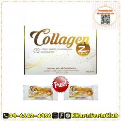 เซนโก คอลลาเจน เปปไทด์ ผสมเห็ดหลินจือสกัด (Zengo Collagen Peptide) 30 ซอง 1 กล่อง แถมฟรี 2 ซอง