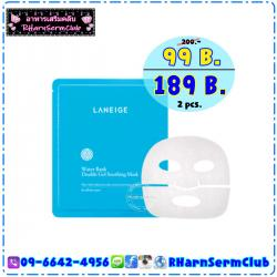 Laneige Water Bank Double Gel Soothing Mask 1 ชิ้น