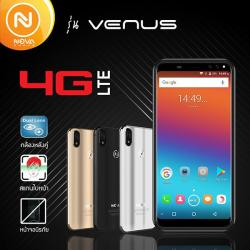 NOVA PHONE VENUS กล้องหลังคู่ 4G / RAM 3 GB / ROM 32 GB / เล่นเกมส์ ลื่น