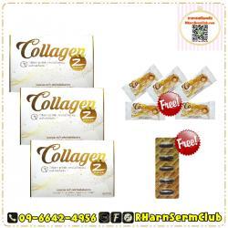 Collagen Zengo คอลลาเจนเซนโก 3 กล่อง แถมฟรีคอลลาเจนเซนโก 5 ซอง และ หลินจือมิน 1 แผง
