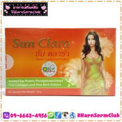 ซัน คลาร่า ( Sun Clara ) กล่องสีส้ม 2 กล่อง