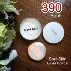 แป้งฝุ่นผงแร่คุมมัน Soul Skin Setting Loose Powder เบอร์ 01