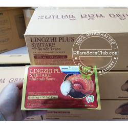 อาหารเสริมเห็ด หลินจือพลัสชิตาเกะ 30 แคปซูล 1 กล่อง ของแท้ ราคาถูก 480 บาท