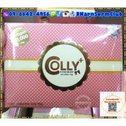 Colly Collagen (คอลลี่ คอลลาเจน) 10,000 mg. 15 ซอง x 1 กล่อง