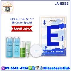 "LANEIGE Global Trial Kit ""E"" (BB Cushion Spcial)"