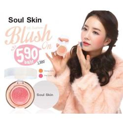 บลัชออนโซลสกินสีส้มนู้ด Soul Skin CC Cushion Blush On 02 Rosy