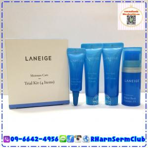 Laneige (ลาเนจ) Water BankTrial Kit 4 Items x 1 กล่อง