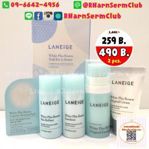 LANEIGE White Plus Renew Travel Kit 5 Items x 2 กล่อง
