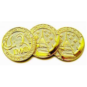 เหรียญรางวัลโลหะ