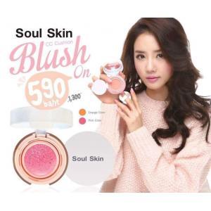 บลัชออนโซลสกินสีชมพู Soul Skin CC Cushion Blush On 01 Babie doll
