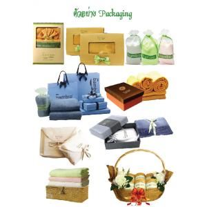 ตัวอย่าง Packaging