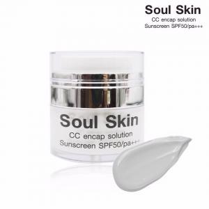 Soul Skin CC Encap Solution Sunscreen SPF50/PA+++ เซรั่มกันแดดหน้าเงา