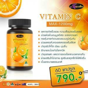 วิตามินซี โดสเข้นข้น 1200 mg