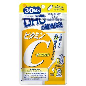 DHC Vitamin C (30วัน) ผิวกระจ่างใส ลดฝ้า ลดจุดด่างดำ ป้องกันหวัด คุณภาพเกินราคา *ยอดขายถล่มถลายขายดีอันดับ 1 ในญี่ปุ่นค่ะ