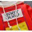 **เสื้อแขนยาว Baby Guru มีหมวก สีแดง size= s-xl | 4ตัว/แพ๊ค | เฉลี่ย 200/ตัว thumbnail 2