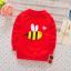 **เสื้อแขนยาวผึ้งน้อย สีแดง S-M-XL = 1 pack | 3ตัว/แพ๊ค | เฉลี่ย 150/ตัว thumbnail 2