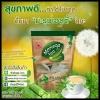 ชามะรุมเจนเฮิร์บ Moringa Tea แพคเกจใหม่