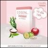 โคเซ่น อาหารเสริมลดน้ำหนัก COSEN by VEEO