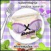 เอ็กซ์บูม X DOOM สมุนไพรรีแพร์