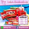 น้ำแตงโมลดน้ำหนัก W-MELON SLIM
