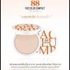 แป้งเวอร์88 เฟส เบลอ คอมแพค VER.88 FACE BLUR COMPACT SPF20 PA+++