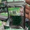 ดีท็อกชาเขียว by patty (Green Tea Capsule Detox) ล้างไขมันระเบิดพุงยุบ
