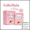 คอลลา กลูต้าซีพลัส ฮายัง Colla Gluta C Plus+ mini by Ha-young