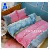 ผ้าปูที่นอนเกรด A ขนาด 5 ฟุต(5ชิ้น)[AS-279]