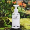 คลีนซิ่ง Eve's Terclea MICELLAR CLEANSING WATER