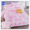 ผ้าปูที่นอนสไตล์โมเดิร์น เกรด A ขนาด 3.5 ฟุต(3 ชิ้น)[AS-316]