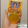 โอปโซพ มูนไลท์ ฮันนี่ดรอป Oab's Soap Moonlight Honey Drop