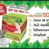 ครีมกันแดด Miracle 5D Aura Herbs Wonder Sunscreen Cream