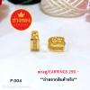 ต่างหู/Earrings (ทองโคลนนิ่ง) P.004