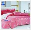 ผ้าปูที่นอนเกรด A ขนาด 6 ฟุต(5 ชิ้น)[AS-225]