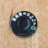 แหวน Dial Mode แหวนปรับโหมด สำหรับกล้อง Canon 5D Mark II