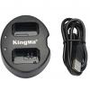 แท่นชาร์จแบตเตอรี่ USB แบบคู่ KINGMA สำหรับ CANON LP-E12
