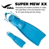 Fins Gull Super Mew XX Open Heel (S,MS,M,L,XL)