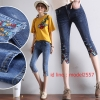 JH6005001 กางเกงยีนส์ สไตร์สาวเกาหลี ขา 5 ส่วน เข้ารูป