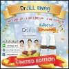 เซรั่ม Dr.JiLL G5 Essence Limited Edition 2 ขวด