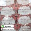 ชากุหลาบสลิม Rose tea slim by เจ้านางเหนือ