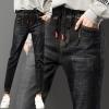 JW6101002 กางเกงยีนส์เดปเข้ารูปกางเกงฮาเล็มเอวยางผูกโบว์เวอร์ชั่นสาวเกาหลี