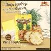 สบู่ไพน์แอพเพิล บอดี้ โซป Pineapple Body Soap Sa-Bu