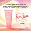 ครีมกันแดดฝนฝน FON FON Body Cream SPF50PA++ by FONNFONN