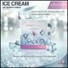 ครีมน้ำแข็ง ไอซ์ เพอร์เฟค ครีม Ice perfect cream By Novena (ครีมกลางวัน)