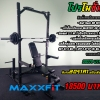 โปรโมชั่น Half Rack RB 501 B & เก้าอี้ยกดัมเบล MAXXFiT AB 104 & Barbell & แผ่นน้ำหนักรวม 37.5 KG.