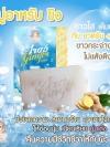 สบู่อาหรับขิง (Arab Ginger Soap) สบู่เกรดพรีเมียม คุณภาพเกินราคา