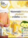 ไอวี่ สลิม บานานา มิลค์ IVY Slim Banana Milk